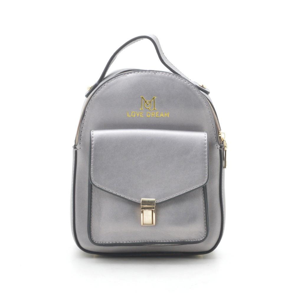 Женский клатч-рюкзак бронзовый Love Dream 170604