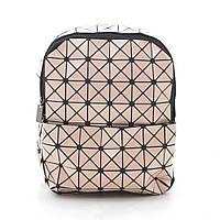 Рюкзак женский розовый (лак) треугольниками 175692, фото 1