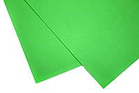 Фоамиран матовый (разные цвета) 1мм/20х30см:Салатовый