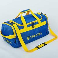 6c89224008ef Спортивная сумка-бочонок EVERLAST GA-0155-GR серая, цена 390 грн ...