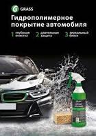 Жидкий полимер-консерват/ Гідро полимер/Hydro Polymer Grass 500 мл