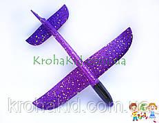 Самолёт планер метательный Explosion C33806 (большой размах крыльев 49 см) Фиолетовый