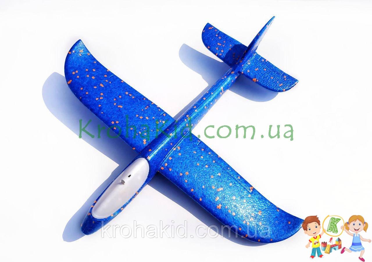 Самолёт планер метательный Explosion Y8551-49 светящийся (большой размах крыльев 49 см) Синий