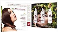 НАБОР - Hair Company Head Wind Energy Deep Teatment (sh/15ml+milk/15ml+activator/5g)