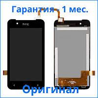 Оригинальный дисплей HTC Desire 210 Dual Sim черный (LCD экран, тачскрин, стекло в сборе), Оригінальний дисплей HTC Desire 210 Dual Sim чорний (LCD
