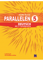 Parallelen 5. Deutsch als. 2. Fremdsprache. Підручник