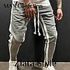Штаны мужские спортивные Цвета красный, черный, меланж. Размеры S (44-46), фото 6