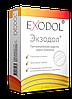 Exodol (Экзодол) - засіб від грибка нігтів