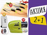 3пр. Набор кухонных ножей Контур Про Contour Pro Knives в наборе (электрическая точилка SWIFT SHARP, запайщик)