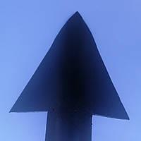Рыхлитель КПС  b - 260-330мм s=10мм ст65г