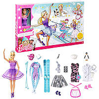 Barbie Адвент-Календарь 2018 кукла Барби с одеждой (Barbie Doll Advent Calendar 2018)