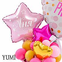 Композиция из мини-фигур Сердце Happy birthday Princess и розовые, фуксия и золотые звезды и сердца мини, фото 3