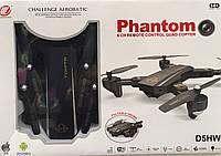 Квадрокопер Phantom D5 HW (24 шт)