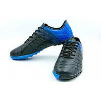 Обувь футбольная сороконожки цвет черный-синий
