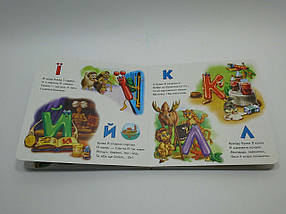 Ранок Картон Цікаві абетки УКР Корисна абетка, фото 2