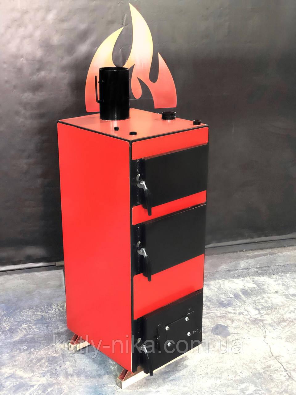 Твердопаливний котел.Котел тривалого горіння кВт 15-18