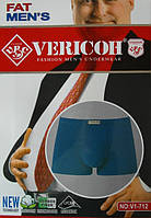 Трусы мужские боксеры  Vericoh XL,2XL, 3XL,4XL, фото 1