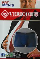 Трусы мужские боксеры  больших размеров Vericoh         4XL