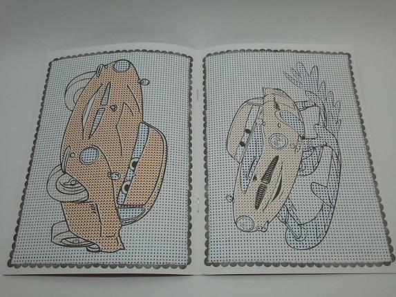 Розмальовка BamBook А5 Водна розфарбування Тачки, фото 2