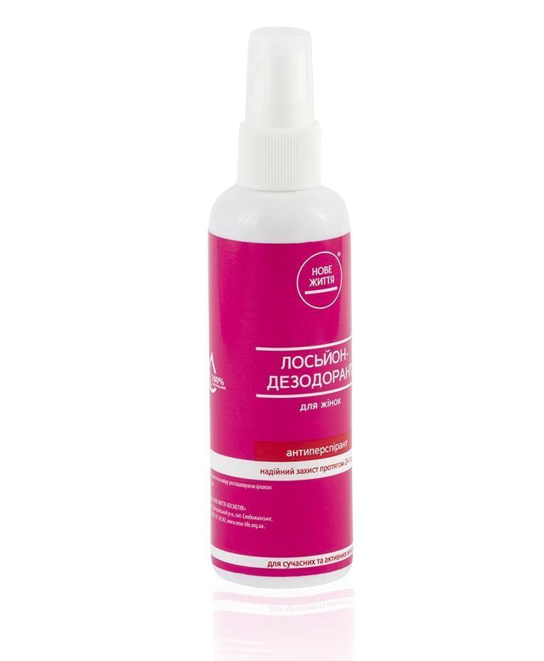 Лосьон-дезодорант для женщин - Новая Жизнь