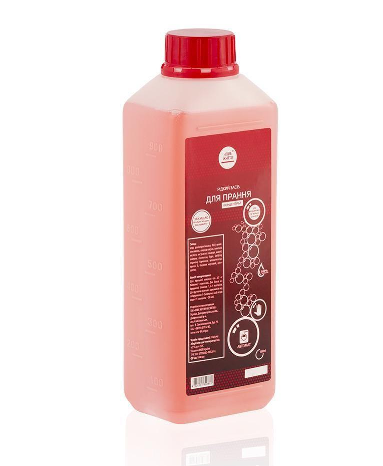 Жидкое стиральное средство для цветных вещей - Новая Жизнь