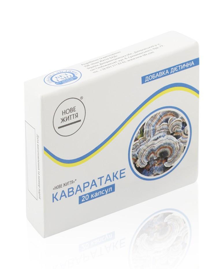 Каваратаке - Новая Жизнь