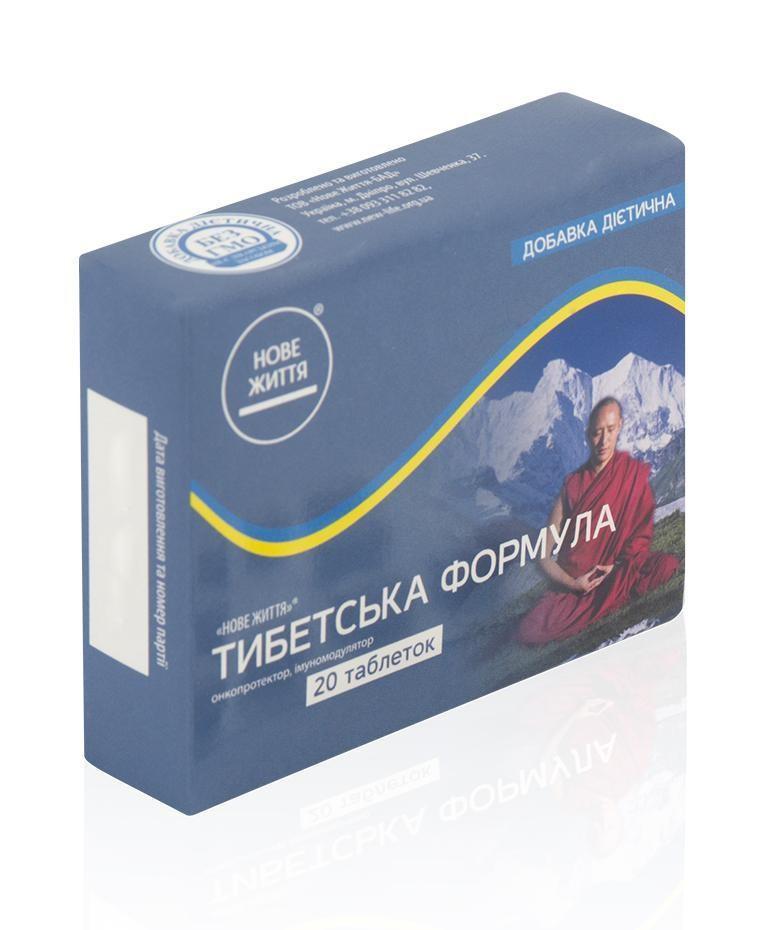 Тибетская формула - Новая Жизнь