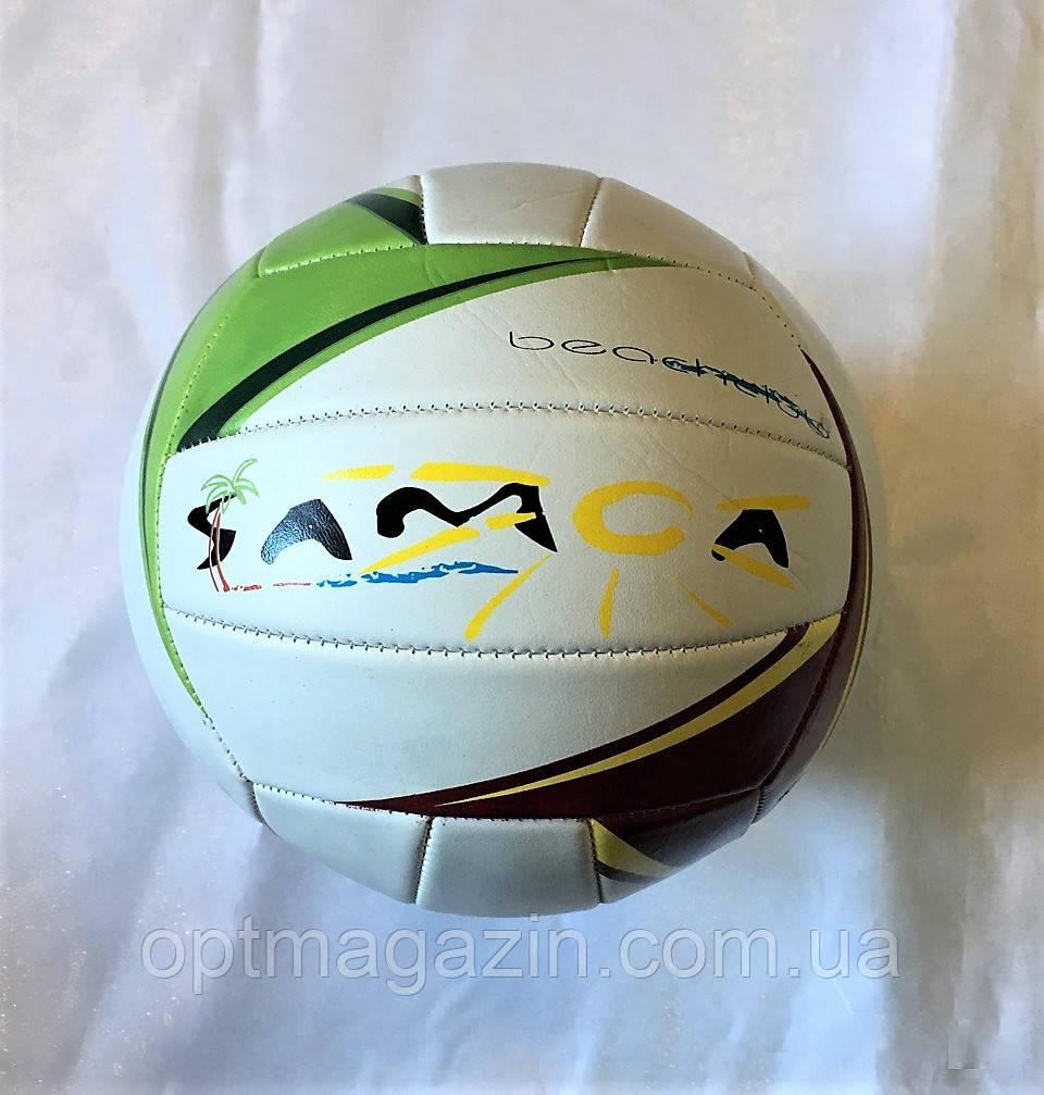 Мяч Волейбольный nrg-32