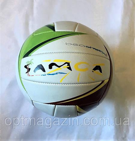 Мяч Волейбольный nrg-32, фото 2