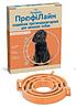 Нашийник Профілайн від бліх і кліщів для собак помаранчевий 70 см