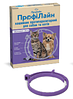 Нашийник Профілайн від бліх і кліщів для собак і кішок фіолетовий 35см