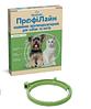 Ошейник ПрофиЛайн от блох и клещей для собак зеленый 35см