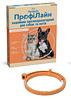 Нашийник Профілайн від бліх і кліщів для собак помаранчевий 35см