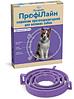 Нашийник Профілайн від бліх і кліщів для собак фіолетовий 70 см