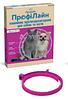 ПрофиЛайн ошейник от блох и клещей для кошек фуксия 35см
