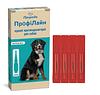 Капли ПрофиЛайн от блох и клещей для собак 20-40кг