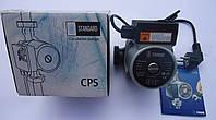 Насос циркуляционный STANDARD CPS 25-4S 180 для систем отопления и тёплый пол с шнуром и вилкой
