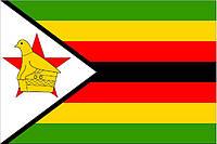Свежеобжаренный кофе в зернах Зимбабве ААА (ОРИГИНАЛ), арабика Gardman (Гардман), фото 1
