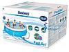 Надувной бассейн Bestway, 305 х 76 см + фильтр-насос (1 250 л/ч)  (57270), фото 3