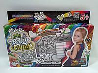 Danko Anti Stress Coloring Клатч Пенал (CCL-02-04) Раскраска антистресс с фломастерами