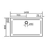 Поддон SMC 1400*800*35 прямоугольный, фото 2