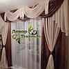 "Комплект штор ""Посейдон""+лабрекен+тюль (Коричневый), фото 2"