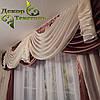 "Комплект штор ""Посейдон""+лабрекен+тюль (Коричневый), фото 4"