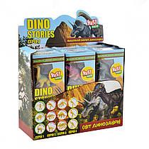 """Археологические раскопки динозавров """" Dino stories 2"""" Yes"""