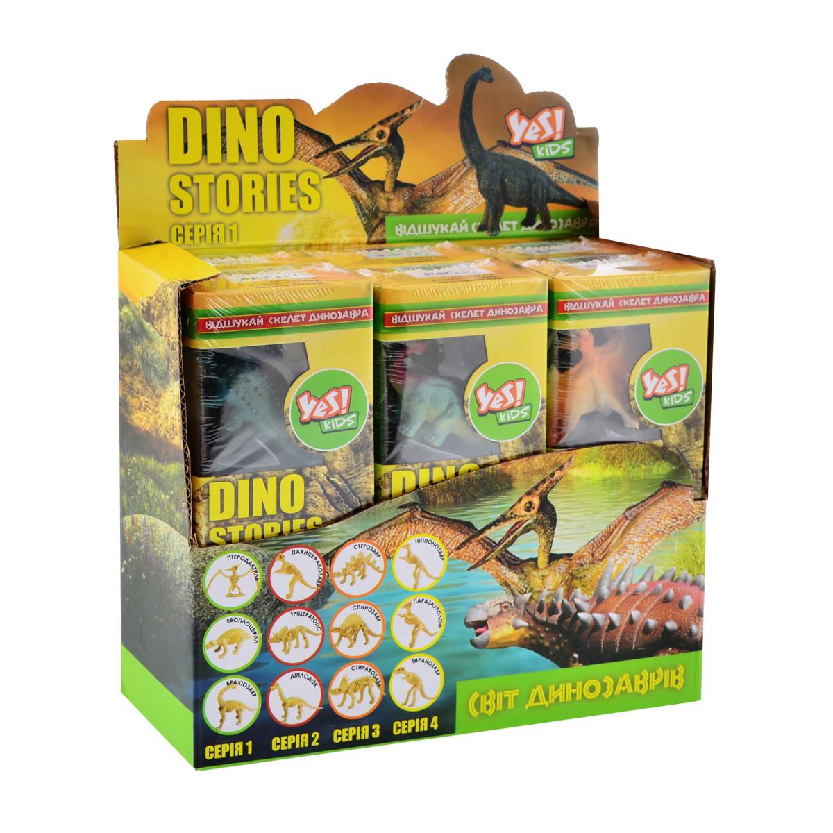 """Археологические раскопки динозавров Yes """" Dino stories 1""""  953755"""