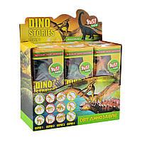"""Археологические раскопки динозавров Yes """" Dino stories 1""""  953755, фото 1"""