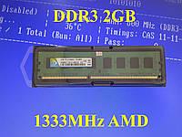 DDR3 2Gb 10600 1333Мгц 2G AMD