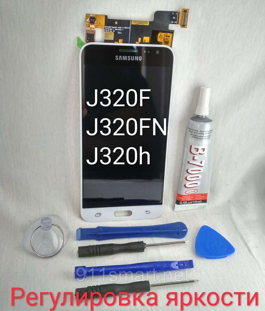 Дисплейный модуль LCD дисплей Samsung Galaxy J3 j320F white,black, gold