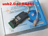 HXSP-2108F USB 2.0 конвертер RS232 - RS485 DB9 адаптер для преобразования интерфейсов Hexin Technology преобра
