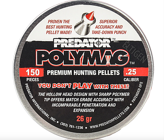 Пули пневматические JSB Polymag, 6.35, 150 шт.